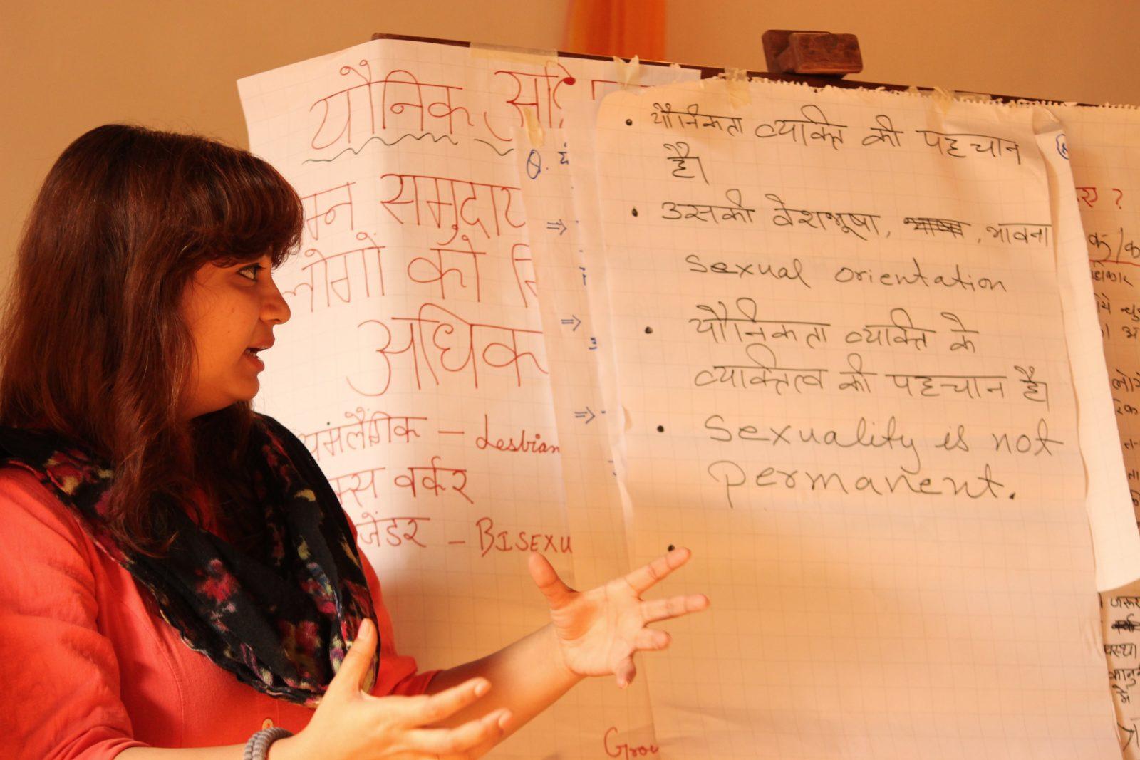 SGRI India (Hindi) 1